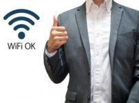 wifi-good